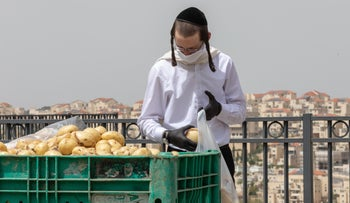 A young man in the Israeli settlement of Betar Illit in the West Bank during the coronavirus outbreak, April 2020.