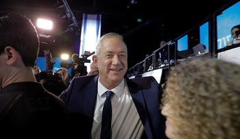 Benny Gantz arrives after exit polls for the Israeli elections at party's headquarters in Tel Aviv, March 2, 2020.