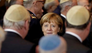 German Chancellor Angela Merkel arrives for the Ohel Jakob award ceremony on the 10th anniversary of the Munich synagogue's rededication. Nov. 9, 2016