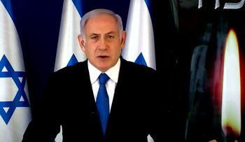 Netanyahu speaking at Yad Vashem in a pre-recorded statement, April 20, 2020