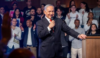 Benjamin Netanyahu at an event kicking off Likud's campaign for the March 2020 election.