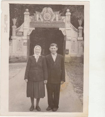 Anna and Konstantin Bobin, the Christian neighbors who took in the infant Larisa Breicher and saved her life following the 1942 massacre of Jews in the village of Urozhaynaya, near the Russian city of Stavropol.
