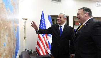 Netanyahu meets Pompeo at the Israeli army headquarters in Tel Aviv, August 16, 2018