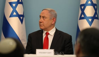 Prime Minister Benjamin Netanyahu at a press conference at the Health Ministry in Jerusalem, March 8, 2020.