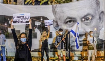 A protest in Rabin Square against the erosion of democracy Israel, April 19, 2020
