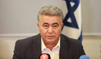 Labor leader Amir Peretz at a press conference, Tel Aviv, March 12, 2020.