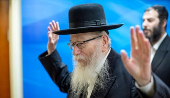 Outgoing health minister Yaakov Litzman photographed in the Knesset in 2019.
