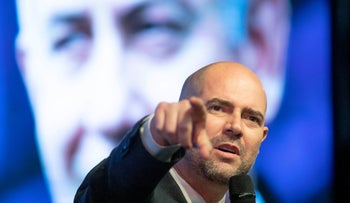 Amir Ohana at a Likud campaign event in February 2020.