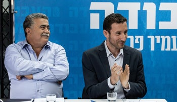 The Labor Party's Amir Peretz and Itzik Shmuli at a press conference, July 28, 2019.