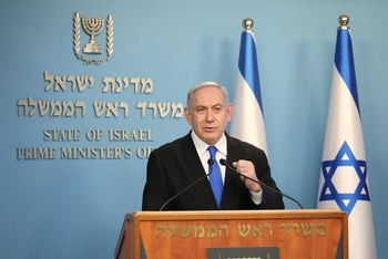 Prime Minister Benjamin Netanyahu at a press conference, March 17, 2020