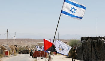 The Israeli side of the gate to the Tzofar enclave, April 30, 2020.