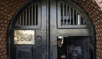 An Egyptian police officer stands at the entrance of the Tora prison in the Egyptian capital Cairo, February 11, 2020.