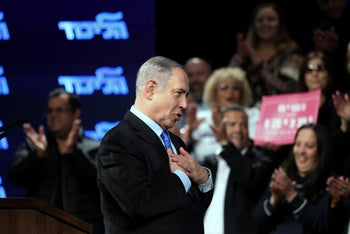 Prime Minister Benjamin Netanyahu during his Likud party's conference in Lod, Israel, February 11, 2020.