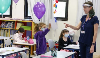 A classroom at the Yigal Alon school in Givatayim, Israel May 3, 2020.
