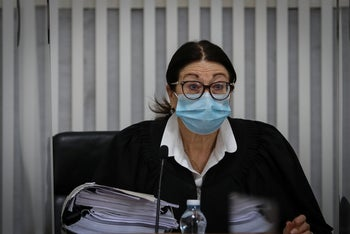 High Court President Esther Hayut hears arguments against the Netanyahu-Gantz coalition deal, May 4, 2020.