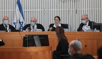 The High Court discusses a petition against Prime Minister Benjamin Netanyahu being allowed to form a government while set to stand trial, May 3, 2020.