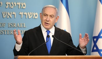 Prime Minister Benjamin Netanyahu gives a press conference about the coronavirus at the Prime Minister's Office in Jerusalem, March 17, 2020.