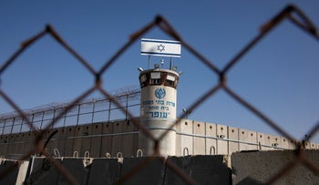 Israel's Ofer Prison in the West Bank.