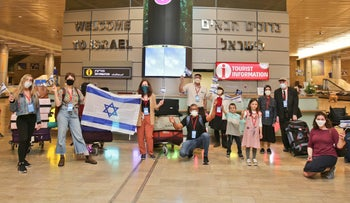 New immigrants arriving at Ben Gurion Airport, Tel Aviv, May 5, 2020.