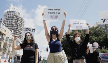 """A protest against violence against women, Tel Aviv, May 6, 2020. The large sign on the left says """"No silence."""""""