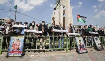 A demonstration for Palestinian prisoners in Rafah, Gaza Strip, March 2020.