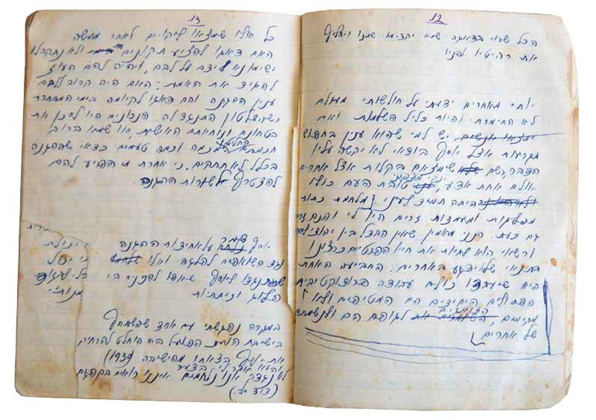 Hecht's notebook.