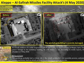Satellite photos released by ImageSat International - ISI, show the results of the attack in Syria on May 4, 2020, attributed to Israel.