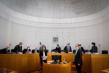 Israel's High Court of Justice before hearing petitions against the coalition deal between Gantz and Netanyau, Jerusalem, May 4, 2020.