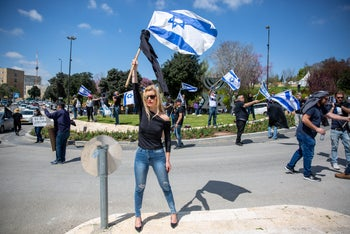 A protest against then-Knesset Speaker Yuli Edelstein, March 2020.