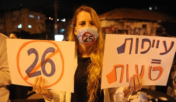 A woman protesting 26-hour work shifts in a protest of resident physicians in Tel Aviv, May 9, 2020.
