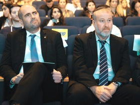 Justice Minister Amir Ohana and Attorney General Avichai Mendelblit at an event in 2019.