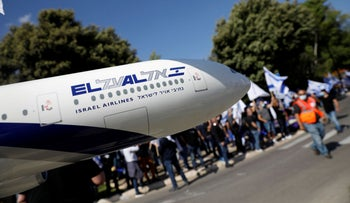El Al employees take part in a protest asking for recovery plan for the airline, Jerusalem, May 10, 2020