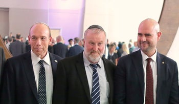 From left to right: Englman, Mendelblit, Ohana at an event in Lod, central Israel, March 9, 2019.