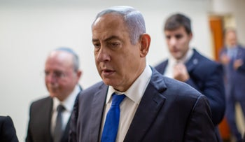 Prime Minister Benjamin Netanyahu arriving for a meeting with officials on the coronavirus crisis, February 25, 2020.