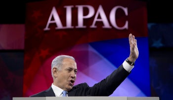 Netanyahu speaking at an AIPAC conference in Washington, D.C. in 2014