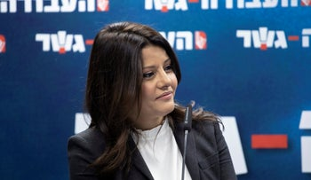 Orli Levi-Abekasis at the inauguration of the Labor-Gesher party headquarters, Tel Aviv, December 31, 2019.