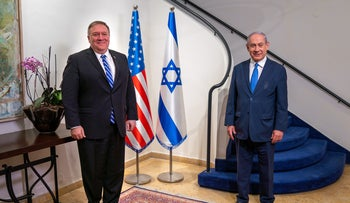 Mike Pompeo meets With Prime Minister Benjamin Netanyahu in Jerusalem, Israel, May 13, 2020.