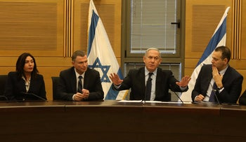 Netanyahu speaking to Likud lawmakers at a faction meeting in Jerusalem, February 9, 2020