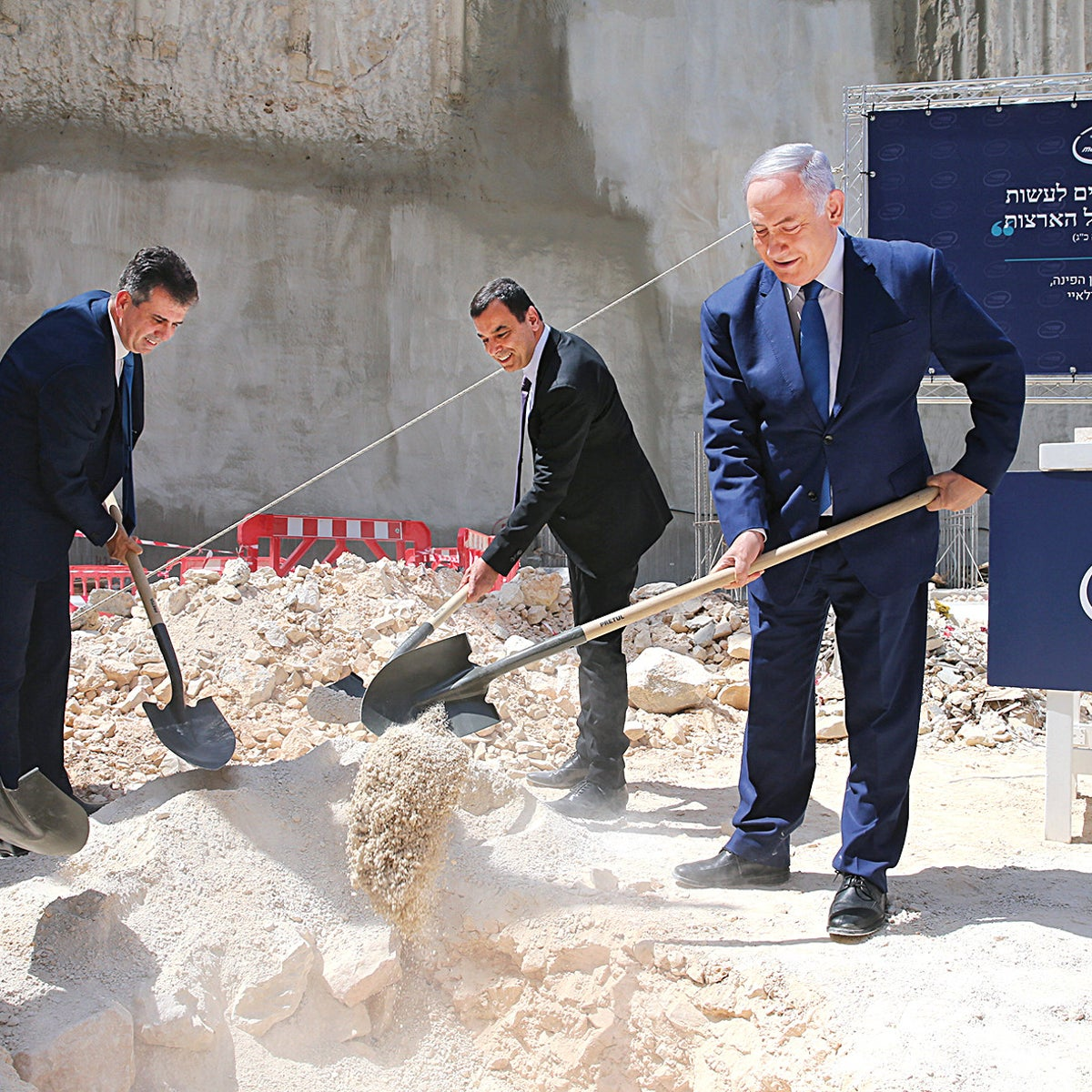 Prime Minister Netanyahu laying the cornerstone for Mobileye's development center in Jerusalem, 2019.