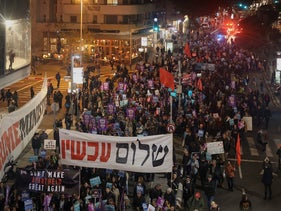 A protest against the Trump administration's Middle East plan and annexation of West Bank territory in Tel Aviv, February 1, 2020.