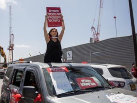 A demonstration by self-employed workers in front of the Knesset in Jerusalem.