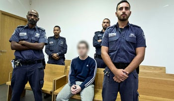 The hacker in court for his original charges, Tel Aviv, June 28, 2018