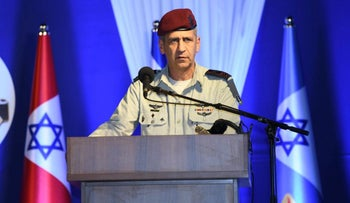 IDF Chief of Staff Aviv Kochavi at a ceremony marking the change of leadership at Israel's Home Front Command, May 19, 2020.