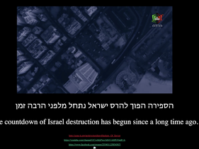 Screenshot of the video shown in affected websites, May 21, 2020.