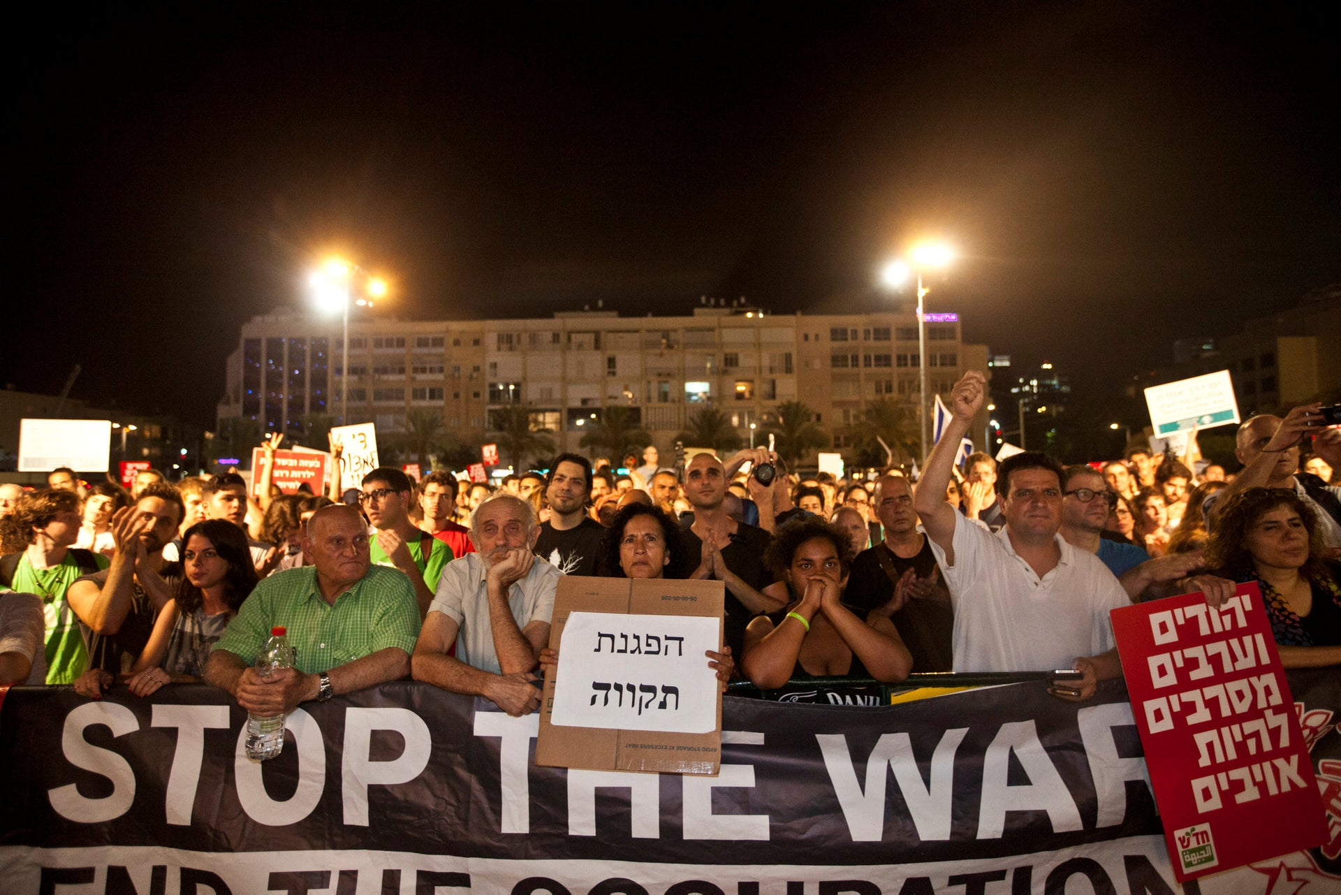 "A 2014 protest in Tel Aviv against the war in Gaza. The signs say ""A demonstration of hope"" and ""Jews and Arabs refuse to be enemies."""