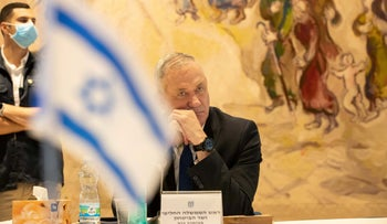 Defense Minister Benny Gantz at the first sitting of the new government, Jerusalem, May 24, 2020