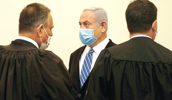 Prime Minister Benjamin Netanyahu at the first session of his trial, Jerusalem District Court, May 24, 2020