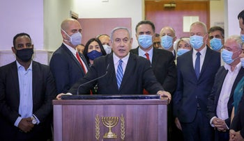 Netanyahu, surrounded by Likud ministers, speaks at the opening of his trial, May 24, 2020.