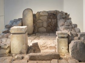 The Holy of Holies from the Arad temple, now housed at the Israel Museum in Jerusalem