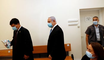 Prime Minister Benjamin Netanyahu entering the courtroom at the Jerusalem District Court, May 24, 2020.
